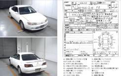 Механическая коробка переключения передач. Toyota: Corolla, Corolla Levin, Sprinter Trueno, Sprinter Marino, Sprinter, Corolla Ceres Двигатель 5AFE