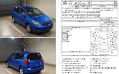 Двигатель в сборе. Toyota Corolla, ZZE122 Toyota Corolla Fielder, ZZE122 Toyota WiLL VS, ZZE127 Toyota Corolla Spacio, ZZE122 Двигатель 1ZZFE