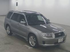 Subaru Forester. SG5, EJ203