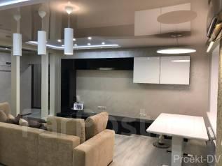 Внутренняя отделка квартир и офисов. БЕЗ Предоплаты во Владивостоке