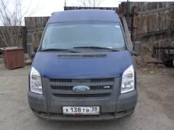Ford Transit Van. Продается фургон Ford Transit, 2 400 куб. см., 1 700 кг.