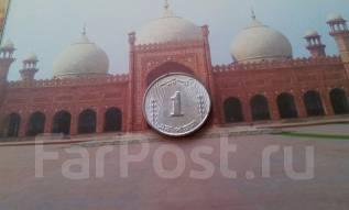 Пакистан. 1 пайс 1971 года.