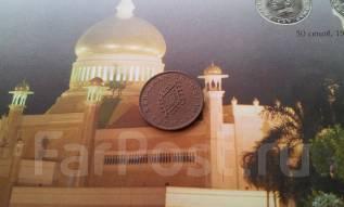 Бруней. 1 сен 1974 года.