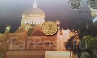Бруней. 1 сен 2008 года.