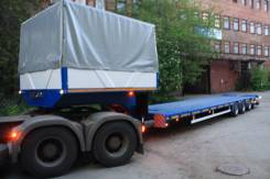 Техомs. Полуприцеп Трал 3осн. Texoms 2016г., 42 000 кг. Под заказ
