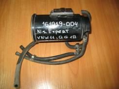 Фильтр паров топлива (адсорбер), с креплением, Nissan Expert, VNW11, QG18DE, 4WD.