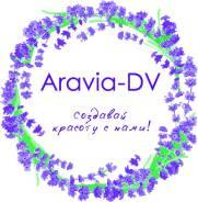 Обучение SPA - Шугаринг Aravia Professional