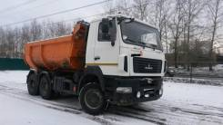 МАЗ. Продаю 6501В5 (480-000) 2013 г. в., 6 700 куб. см., 21 000 кг.