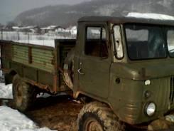 ГАЗ 66. Продам газ 66 без птс, 4 200 куб. см., 4 500 кг.