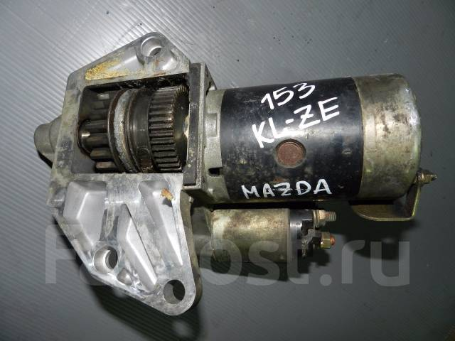 Стартер. Mazda: Eunos 800, Capella, Luce, Xedos 6, Millenia, Lantis Двигатели: KFZE, KJZEM, KLZE