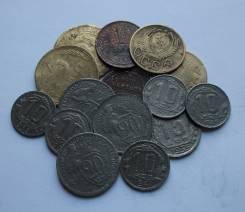 Продам монеты СССР 24- 56 годов