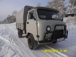 УАЗ 3303 Головастик. Продам УАЗ-330385,, 2 700 куб. см., 3 000 кг.