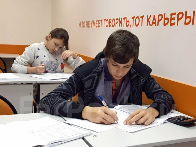 Подготовка к ЕГЭ и ОГЭ в «Юниум». А также школьные предметы 5—8 кл.