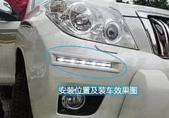 Ходовые огни. Toyota Land Cruiser Toyota Land Cruiser Prado, GRJ150L, TRJ12, KDJ150L, GRJ150W, GRJ151W. Под заказ
