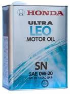 Honda. Вязкость 0W-20