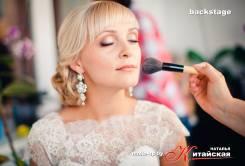 Невеста под ключ: свадебный макияж и прическа на дому. Визаж. Выезд