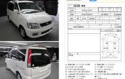 Дверь багажника. Toyota Town Ace Noah, SR40, SR50, CR50, CR40 Toyota Lite Ace Noah, SR40, CR40, CR50, SR50 Двигатели: 3SFE, 3CTE