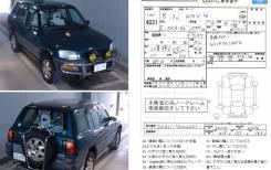Двигатель. Toyota RAV4, SXA11, SXA10 Двигатель 3SFE