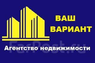 Агентство недвижимости Надеждинского района
