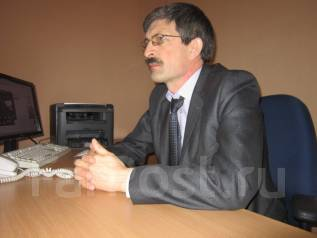 Руководитель АХО. Высшее образование, опыт работы 25 лет