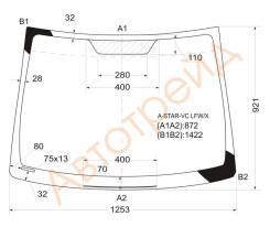 Стекло лобовое в клей SUZUKI ALTO/A-STAR 05D HATCHBACK 2009- GN,BL V,C ,UNI,1253,621