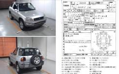 Капот. Toyota RAV4, SXA11, SXA10, SXA16, SXA15, BEA11 Двигатели: 3SGE, 3SFE, EM, 3SFE 3SGE