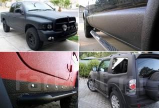 Кузовной ремонт! Защитное покрытие Cobra; Raptor; AquaPrint!