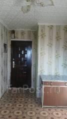 Комната, улица Малиновского 9. Бархатная , агентство, 9 кв.м.
