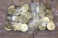 10 рублей 2016 Гатчина 100 шт