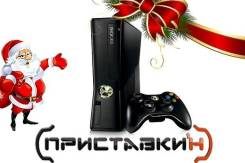 Microsoft Xbox 360 250Gb. Под заказ из Владивостока