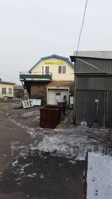 Продам готовый бизнес. Волочаевская 46, р-н автовокзал, 800 кв.м.