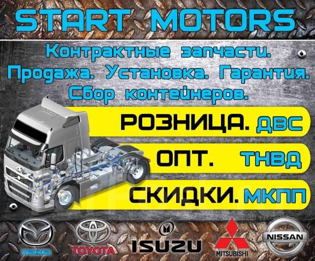 Ремкомплект двигателя. Toyota Land Cruiser, VDJ200, VDJ76, VDJ78, VDJ79 Двигатель 1VDFTV