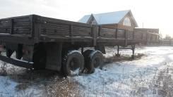 Одаз. Полуприцеп ОДАЗ 12м., 40 000 кг.