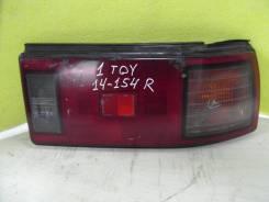 Стоп-сигнал. Toyota Supra