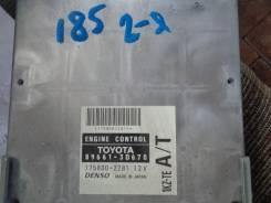 Коробка для блока efi. Toyota Hilux Surf, KZN185, KZN185G, KZN185W Двигатель 1KZTE