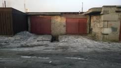 Боксы гаражные. улица Добровольского 25, р-н Тихая, 45,0кв.м., электричество, подвал.