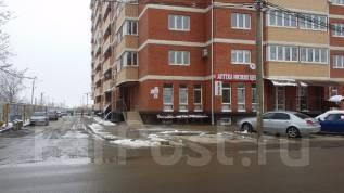 1-комнатная, Комарова. Прикубанский, частное лицо, 24 кв.м.