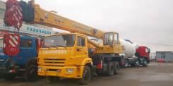 Галичанин КС-55713-1В. КС 55713-1В автокран 25т. с гуськом (Камаз-65115) ЕВРО-4, 100 куб. см., 25 000 кг., 28 м.