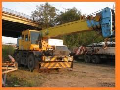 Автокраны от 16 до 25 тонн