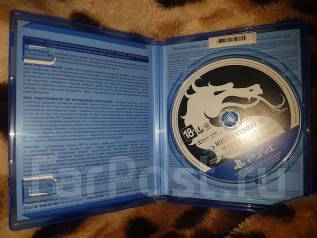 Продам или обмен диск ps4