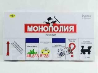 Игра карточная миллионер
