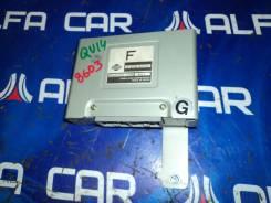 Блок управления акпп Nissan Bluebird QU14