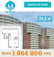 1-комнатная, улица Ватутина 4д. 64, 71 микрорайоны, застройщик, 25 кв.м.