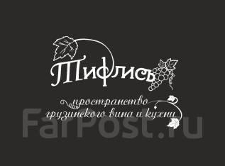 """Бухгалтер. Бухгалтер . ООО """"ТифлисЪ"""". Улица Калинина 86"""