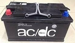 AC/DC. 95 А.ч., левое крепление, производство Россия