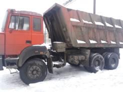 Запчасти на УРАЛ 63685. Урал 63685. Под заказ