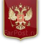 Регистрация медицинских изделий, сертификация, СГР Роспотребнадзора