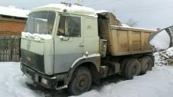 МАЗ 5516. Продаётя самосвал маз 5516, 12 000 куб. см., 20 000 кг.
