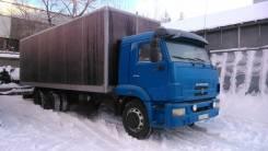 Камаз 65117. , 6 700 куб. см., 15 000 кг.