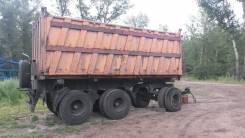 САТ 135, 2010. Продам прицеп 20 тн, 20 000 кг.
